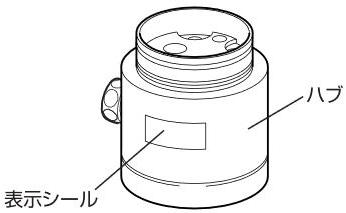ナニワ製作所【NSJ-SKB7】浄水器・食洗器用分岐水栓