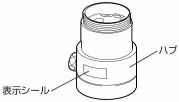 ナニワ製作所【NSJ-SKC7】浄水器・食洗器用分岐水栓