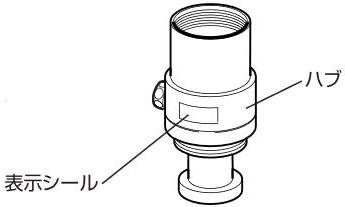 ナニワ製作所【NSJ-SKD7】浄水器・食洗器用分岐水栓