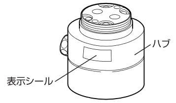 ナニワ製作所【NSJ-SKE7】浄水器・食洗器用分岐水栓