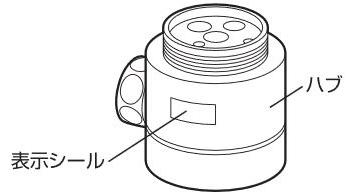 ナニワ製作所【NSJ-SKF7】浄水器・食洗器用分岐水栓