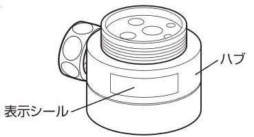 ナニワ製作所【NSJ-SKG7】浄水器・食洗器用分岐水栓