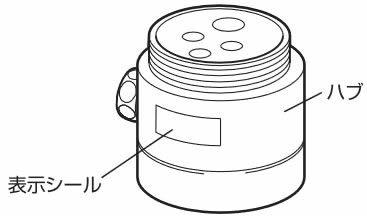 ナニワ製作所【NSJ-SL7】浄水器・食洗器用分岐水栓