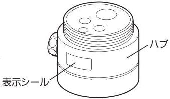 ナニワ製作所【NSJ-SMA7】浄水器・食洗器用分岐水栓