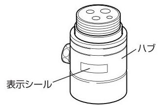 ナニワ製作所【NSJ-SMC7】浄水器・食洗器用分岐水栓