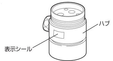 ナニワ製作所【NSJ-SMF7】浄水器・食洗器用分岐水栓