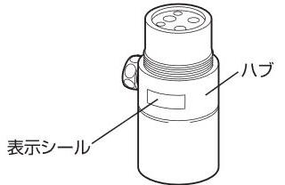 ナニワ製作所【NSJ-SMG7】浄水器・食洗器用分岐水栓