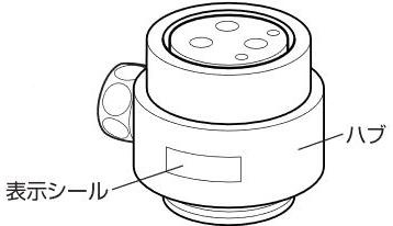 ナニワ製作所【NSJ-SMVB8】浄水器・食洗器用分岐水栓(旧品番 NSJ-SMVB7)