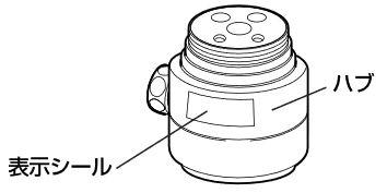ナニワ製作所【NSJ-SMVD8】浄水器・食洗器用分岐水栓