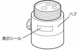 ナニワ製作所【NSJ-SS7】浄水器・食洗器用分岐水栓