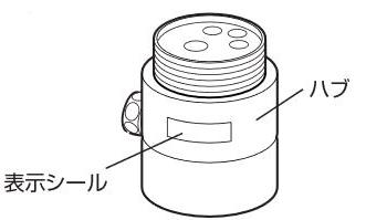 ナニワ製作所【NSJ-SSA7】浄水器・食洗器用分岐水栓