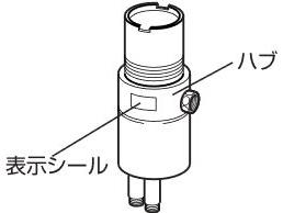 ナニワ製作所【NSJ-SSD7】浄水器・食洗器用分岐水栓