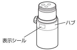 ナニワ製作所【NSJ-STB7】浄水器・食洗器用分岐水栓