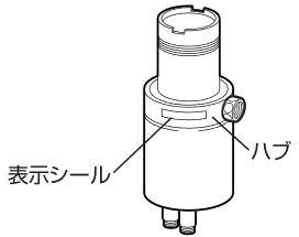 ナニワ製作所【NSJ-STKB7】浄水器・食洗器用分岐水栓