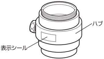 ナニワ製作所【NSJ-SXB7】浄水器・食洗器用分岐水栓