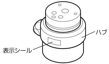 ナニワ製作所【NSJ-SXC7】浄水器・食洗器用分岐水栓