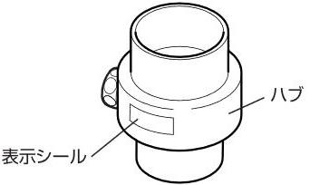ナニワ製作所【NSJ-SXD7】浄水器・食洗器用分岐水栓