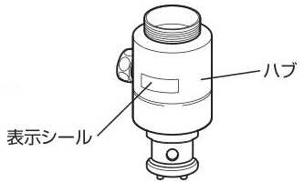 ナニワ製作所【NSJ-SXH7】浄水器・食洗器用分岐水栓