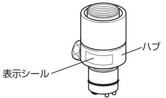 ナニワ製作所【NSJ-SXJ7】浄水器・食洗器用分岐水栓