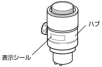 ナニワ製作所【NSJ-SXM8】浄水器・食洗器用分岐水栓