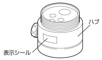 ナニワ製作所【NSJ-SYA7】浄水器・食洗器用分岐水栓