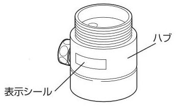 ナニワ製作所【NSJ-SYC7】浄水器・食洗器用分岐水栓