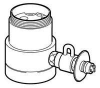 《あす楽》◆15時迄出荷OK!パナソニック分岐水栓【CB-SKC6】シングル分岐水栓 KVK社用