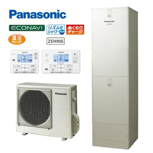 ###パナソニック エコキュート【HE-FU46JQS】(コミュニケーションリモコンセット) 寒冷地 Fシリーズ パワフル高圧 フルオート 屋外設置用 460L
