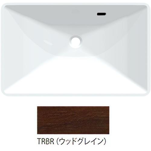 ###三栄水栓/SANEI【HW20-TRBR】ウッドグレイン ボウル一体型洗面カウンター 受注生産