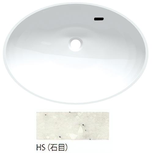 ###三栄水栓/SANEI【HW200-HS】石目 ボウル一体型洗面カウンター 受注生産