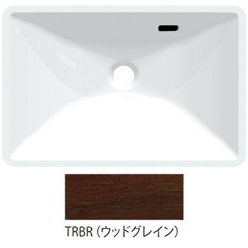 ###三栄水栓/SANEI【HW21-TRBR】ウッドグレイン ボウル一体型手洗カウンター 受注生産