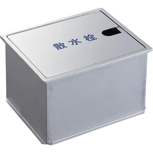 三栄水栓/SANEI【R8121】散水栓ボックス(床面用)