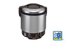 リンナイ ガス炊飯器【RR-S100VMT】1升 1.8L 卓上型(普及タイプ) 涼厨 コンパクト45シリーズ