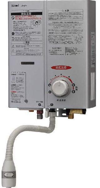 都市ガス(12A/13A)《あす楽》『カード対応OK!』♪◆15時迄出荷OK!リンナイ ガス瞬間湯沸器【RUS-V51YT(SL)】シルバー元止め式屋内壁掛・後面近接設置型