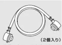 ♪ノーリツ 関連部材【0701970】GRQ接続アダプターセット 5m