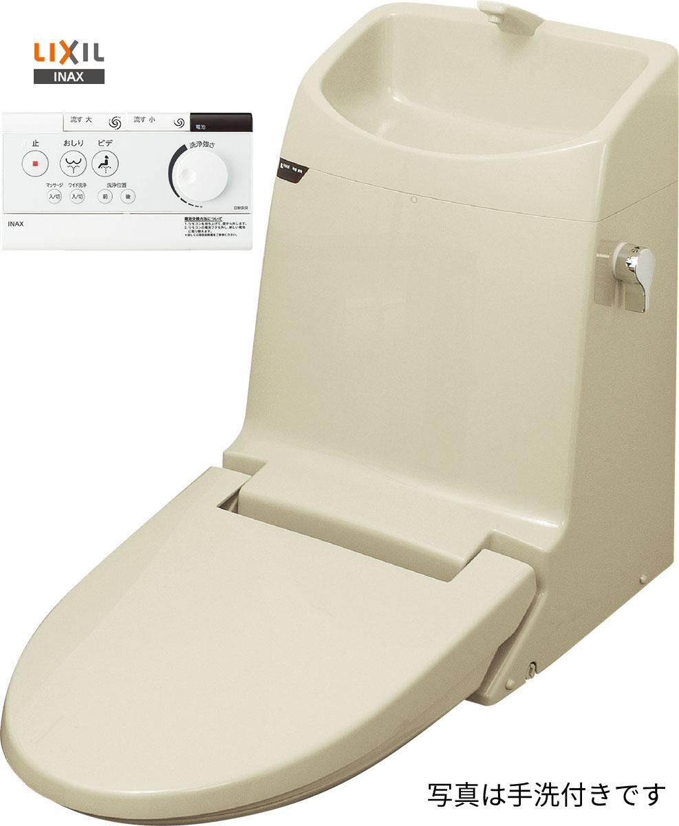 ▽《あす楽》◆15時迄出荷OK!INAX/LIXIL シャワートイレ一体型取替用機能部【DWT-MC53】BW1ピュアホワイト (手洗なし) MCタイプ