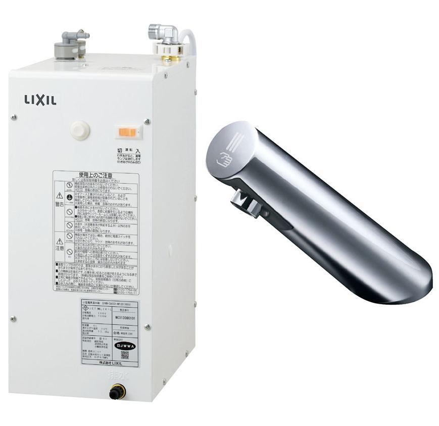 INAX/LIXIL 小型電気温水器【EHMN-CA6S5-AM200CV1】ゆプラス 自動水栓一体型6L ポップアップなし オートマージュA