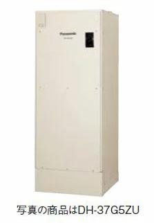 ###パナソニック 電気温水器【DH-37G5ZM】370L 標準圧力型 給湯専用 マンション(屋内設置専用)