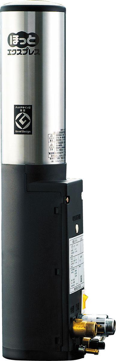 ≧INAX ほっとエクスプレス 【EG-2S2-MK-AS】(EG2S2MKAS) キッチン用横引きわん形トラップ(2インチ横びき用) 即湯システム