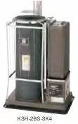 ###サンポット 半密閉式石油暖房機【KSH-2BS SK4 P】業務用 煙突式丸型 石油タンク(19.2L)付
