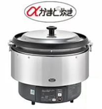 ###リンナイ ガス炊飯器【RR-S500G】5升 9.0L 卓上型(マイコン制御タイプ) αかまど炊き タイマー付