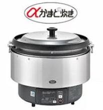 リンナイ ガス炊飯器【RR-S500G-H】5升 9.0L 卓上型(マイコン制御タイプ) αかまど炊き