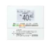 『カード対応OK!』コロナ 石油給湯器 部材【RSK-EF470FRX5】増設リモコン 『カード対応OK!』コロナ 石油給湯器
