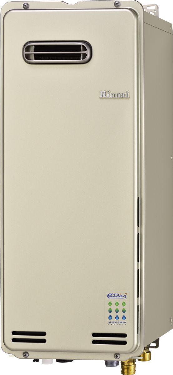 ###リンナイ ガスふろ給湯器【RUF-SE1605SAW】オート スリムタイプ 設置フリータイプ エコジョーズ 屋外壁掛・PS設置型 給湯・給水接続20A 16号