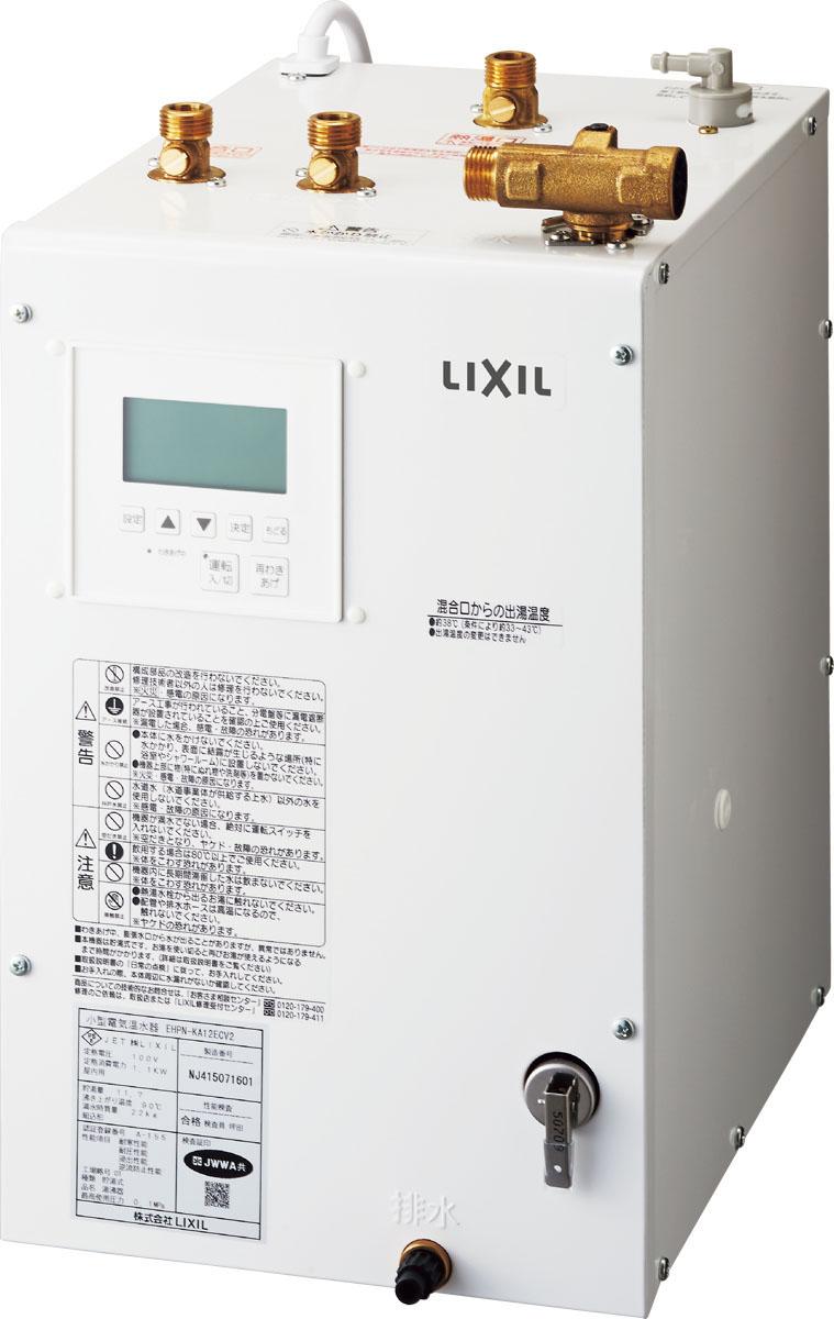 INAX/LIXIL 小型電気温水器【SEHPNKB12ECV2A2】ゆプラス ミニキッチン対応 間口120cm 飲料・洗い物用 単相200V タンク容量12L