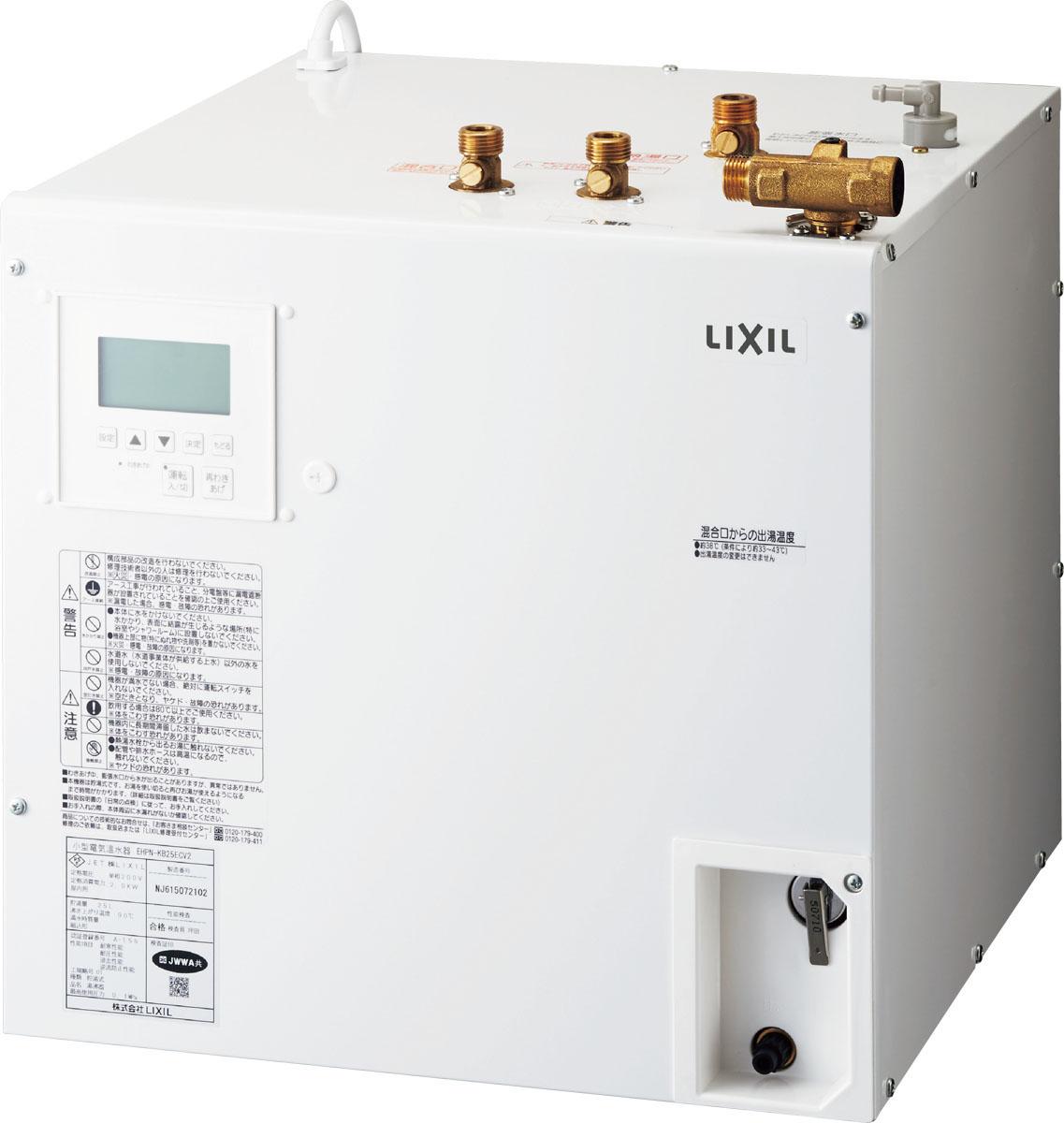 INAX/LIXIL 小型電気温水器【SEHPNKB25ECV2A3】ゆプラス ミニキッチン対応 間口105cm 飲料・洗い物用 単相200V タンク容量25L