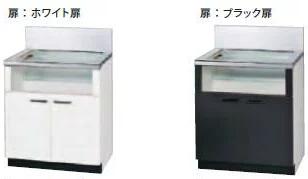 リンナイ システムアップ【UKC-702】専用キャビネット 幅70cmタイプ