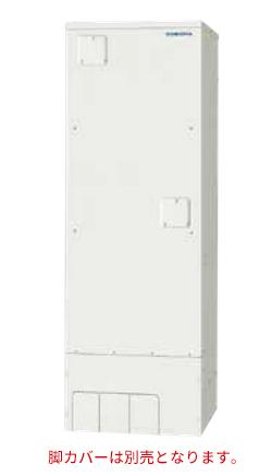 ###コロナ 電機温水器 給湯専用タイプ【UWH-37110N1L2-H】1ヒーター/標準圧力型 リモコン別売 貯湯量370L めやす3~5人 リモコン別売 電機温水器 ###コロナ 受注生産, Petful-Select:df6a0472 --- officewill.xsrv.jp