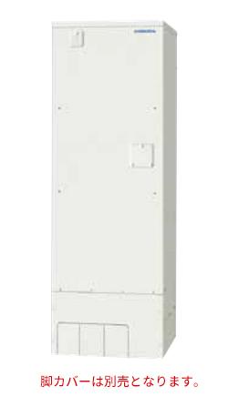 ###コロナ 電気温水器【UWH-37X1SA2U】インターホンリモコンセット付 オート 排水パイプステンレス仕様 スタンダードタイプ 370L