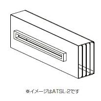 『カード対応OK!』パロマ 給湯器部材【ATEW-4】側方排気カバー